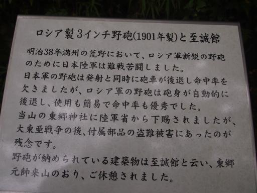 20141102・飯能祭り1-12・中