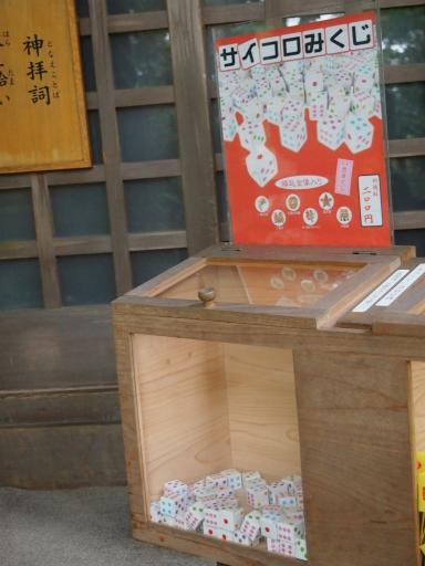 20141102・飯能祭り1-24・中