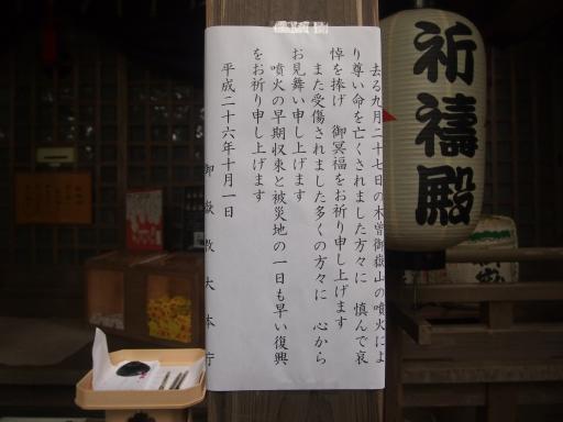 20141102・飯能祭り1-23・中