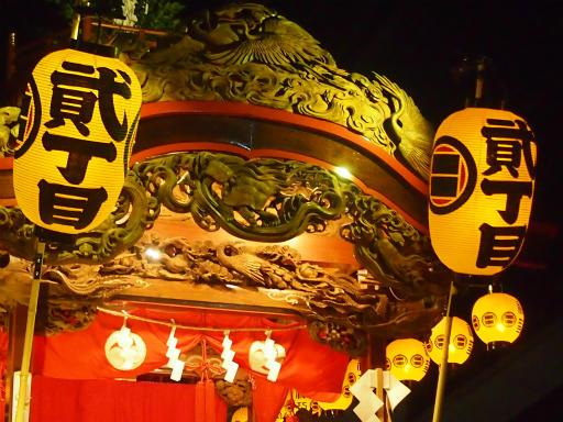 20141102・飯能祭り4-23