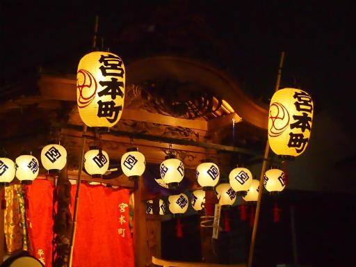 20141102・飯能祭り4-21
