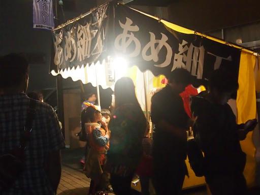 20141102・飯能祭り4-19