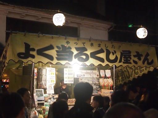 20141102・飯能祭り5-06