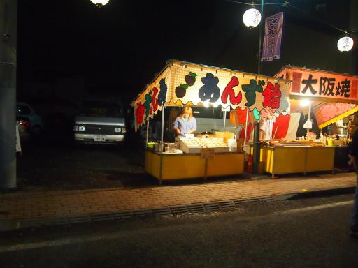 20141102・飯能祭り5-03