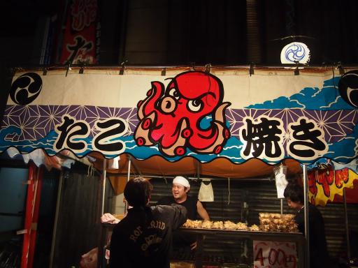 20141102・飯能祭り5-02