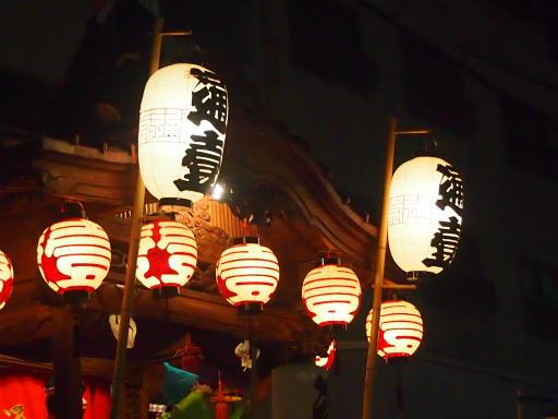 20141102・飯能祭り5-09