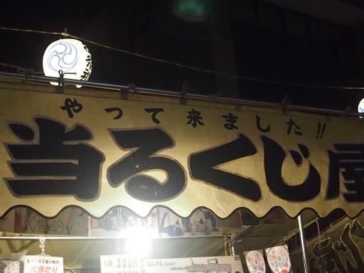 20141102・飯能祭り5-07
