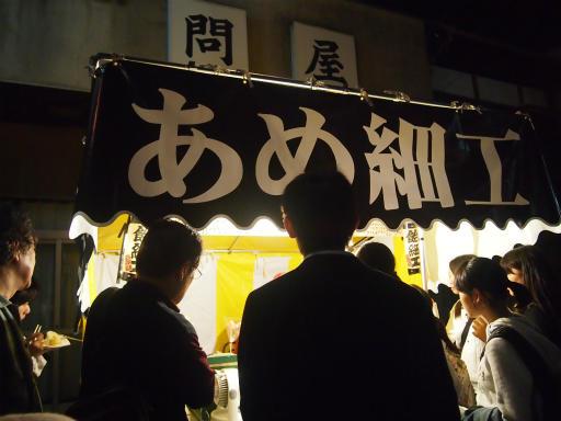 20141102・飯能祭り6-23