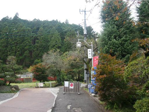 20141102・飯能空01