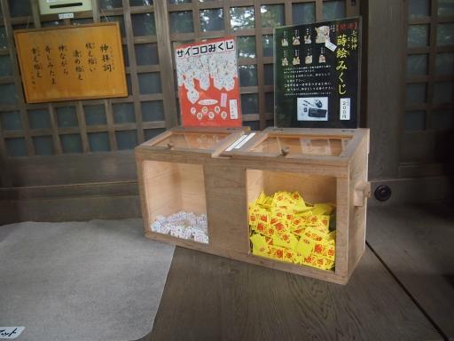 20141102・飯能1・御嶽01