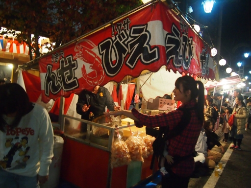 20141102・飯能2・祭り16