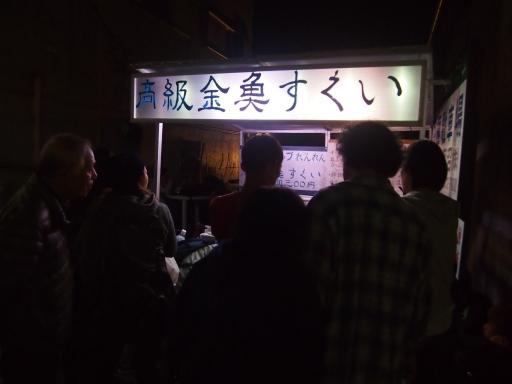20141102・飯能2・祭り13