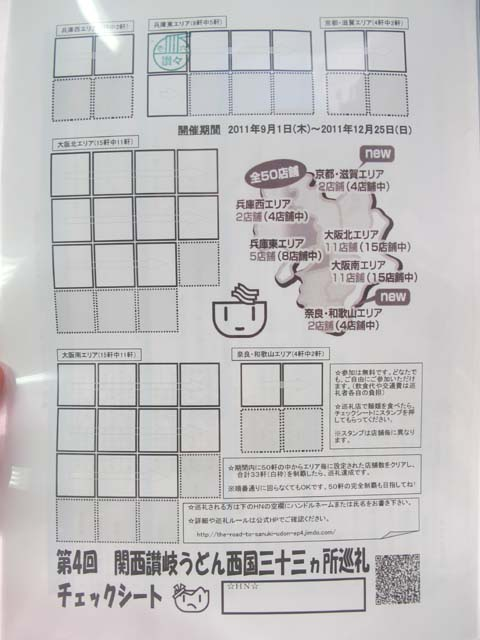 IMG82c (1)