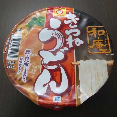 Ma-Nagomi-kitune.jpg