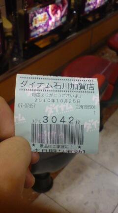 20101025222033.jpg