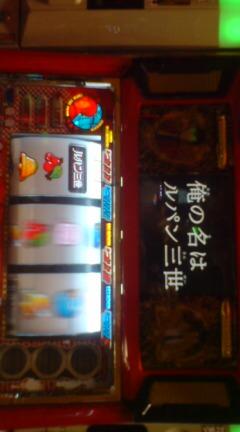 20101031150954.jpg