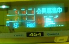 20101218143944.jpg