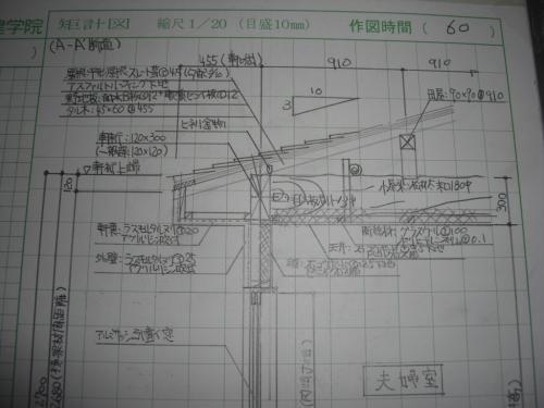 CIMG0350.jpg