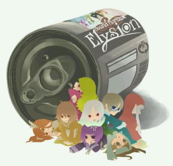 Elysion缶