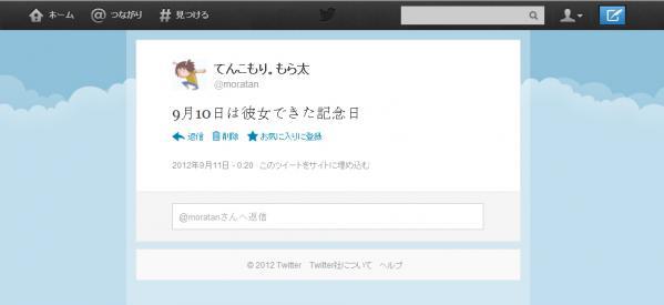 1_20120912232918.jpg