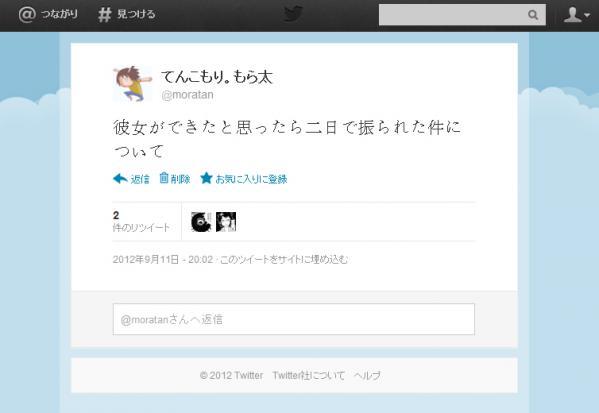 2_20120912232917.jpg