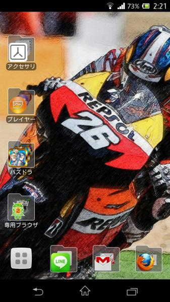 NAwIFox.jpg