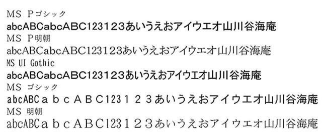XP_font_hi.jpg
