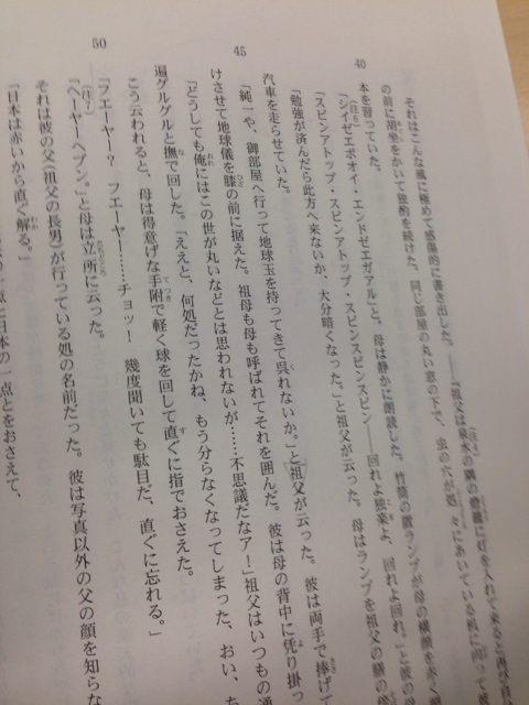 x2_109019ac.jpg