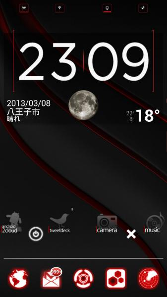 yz82lTq.jpg