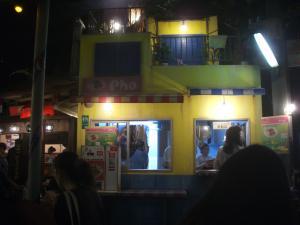 カップヌードルM麺ロード.2jpg