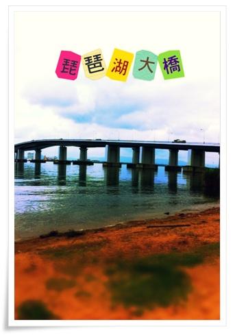 iphone写真 117