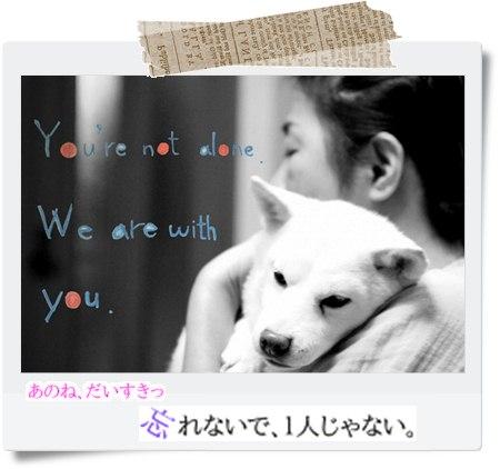 i-pray-for-japan.jpg