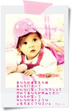 image118847_20110324155901.jpg