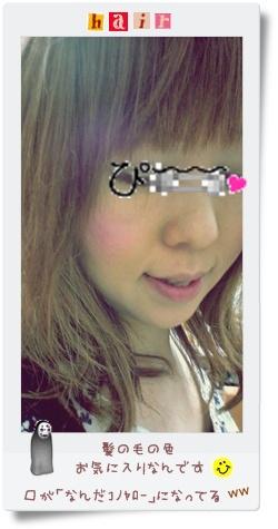 yo1_20110707172718.jpg