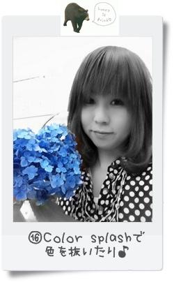 yo2_20110616162806.jpg