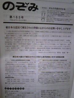 moblog_f1e1775e.jpg