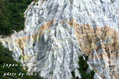 Japan canyon5