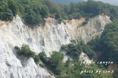 Japan canyon4
