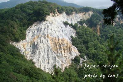 Japan canyon3