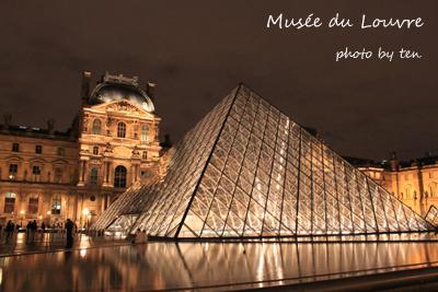 Museacute;e du Louvre-6e