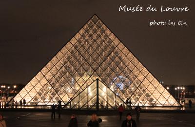 Museacute;e du Louvre-5e