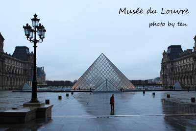 Museacute;e du Louvre-4e