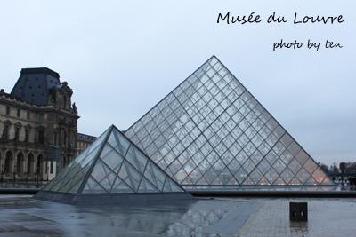 Museacute;e du Louvre-3e