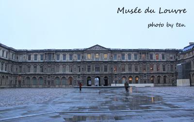 Museacute;e du Louvre-2e
