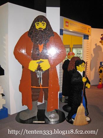 那須Lego-4_e