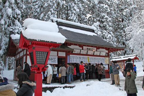 岩木山神社-5