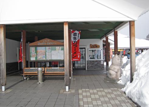 喜多の郷-1