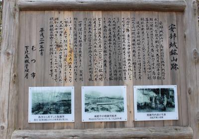 abeshiro-6.jpg