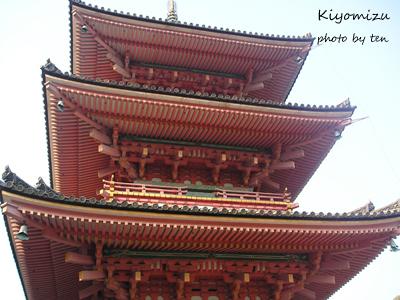 kiyomizu-2_edited-1.jpg