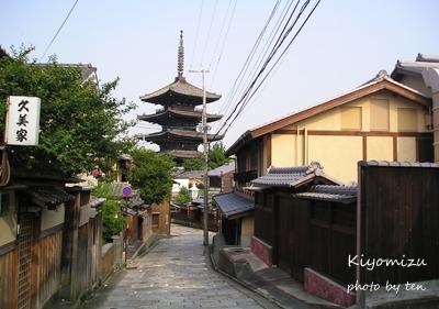 kiyomizu-5_edited-1.jpg
